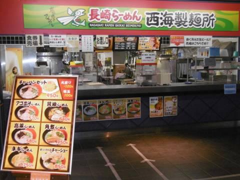 府中店(東京競馬場内)